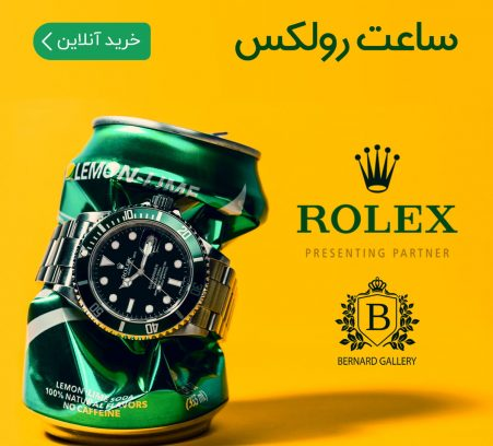 br-gll-rolex-org11